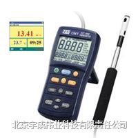 熱線式風速計TES-1340 TES-1340