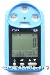 高濃度一氧化碳檢測報警儀GTC10K GTC10K