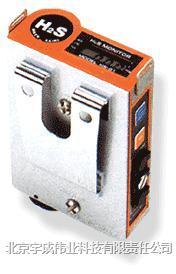HS-91型硫化氫毒性氣體檢測儀 HS-91