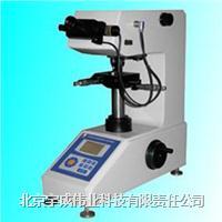 數顯顯微維氏硬度計MVS-1000A1 MVS-1000A1
