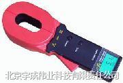 鉗形接地電阻測試儀 ETCR2000B(防爆型)