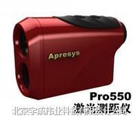 激光測距儀Pro550 Pro550