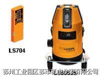 激光标线仪 红外线水平仪 LS606JS