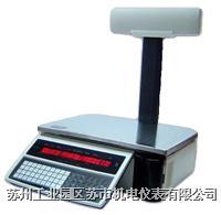 电子条码标签打印秤 SM-100