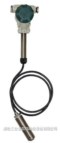 静压式液位变送器,静压式液位计,压力式液位计,投入式