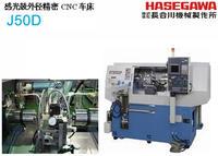 长谷川感光鼓外径精密CNC车床 J50D