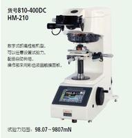 三丰微小维氏硬度试验机 HM-211