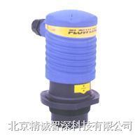 本安防爆超声波液位计LU20-IS LU20-IS