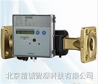 UH50超声波热量表西门子热量表 UH50