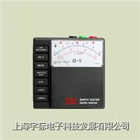 MS5209接地电阻测试