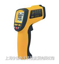 标智红外线测温仪 GM900