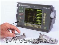 USN60超声波探伤仪