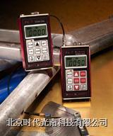 高精密超声波测厚仪PX7/PX7DL