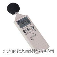 TES-1352 可程式噪音计