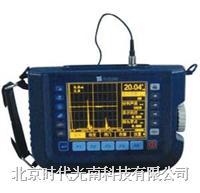 TUD280数字超声波探伤仪