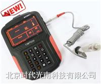 TIME5330便携式里氏硬度计