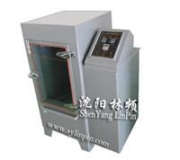 沈阳硫化氢实验箱/硫化氢试验机/二氧化硫试验箱/二氧化硫机 LP/SO2 -300