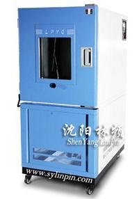 砂尘试验箱/防尘试验箱/砂尘试验/砂尘试验机/防尘试验机 LP/SC-500