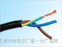 控制电缆ZRC-KVVP-1国标型号