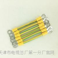 黄绿双色光伏板电线电缆4平方叉形端子线长15公分