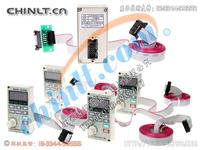 YTB配件B2A-W1-1 变频调速器外引盒 YTB配件B2A-W1-1