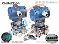 3051GP 电容式压力变送器 3051GP