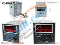 XMTA-2004 数字压差控制仪 XMTA-2004 数字压差控制仪