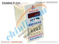DH14S(JSS26A) 数显式时间继电器 DH14S(JSS26A)