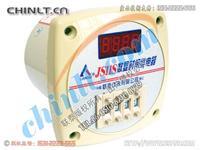 JS11S(四位式)数显时间继电器 JS11S(四位式)