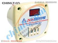 JS11S(三位式)数显时间继电器 JS11S(三位式)