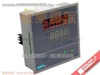 YLD-3000 智能数字温度控制器 YLD-3000