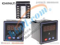 SX72J-ACI 数显可编程单相交流电流表 SX72J-ACI