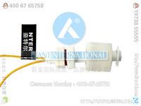 NTER-H01-P-3508 水位液位开关 PP材料 塑料小浮球开关 奈特尔 NTER-H01-P-3508