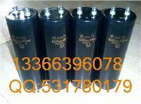日本日立电解电容6800UF/450V、8200UF/450V