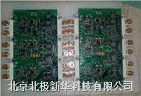 FS225R12KE3/AGDR-72C、FS225R17KE3/AGDR-71C、FS300R12KE3/AGDR-61C、 FS300R12KE3/AGDR-71C、FS300R12KE3/AGDR-62C、FS300R12