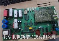 施耐德ATV71电源板 ATV71驱动板 ATV71控制板 ATV71CPU板 ATV71主板 施耐德变频器ATV71触板,施耐德变频器ATV71电路板,施耐德变频器ATV71IGBT模块