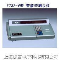 智能型测汞仪F732 V F732-V