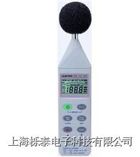 噪音记录仪CENTER322 CENTER-322