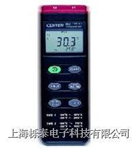 双路温度计CENTER303 CENTER-303