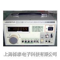 低频信号发生器/计频器AG2603AD AG-2603AD