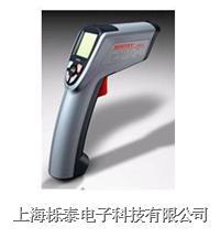 高溫紅外測溫儀ST677 ST-677