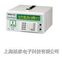 电力节能测试仪PROVA8500 PROVA-8500
