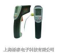 紅外測溫儀ST640 ST-640