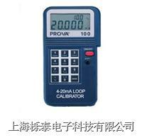 4-20 mA程控校正器PROVA100 PROVA-100