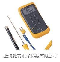 数字式温度表TES1300 TES-1300