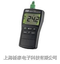 数显温度计TES1311A TES-1311A