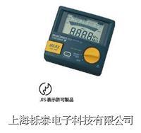 数字式绝缘电阻表2406D53 2406D-53