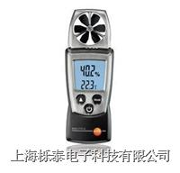 风速仪testo4101 testo 410-1