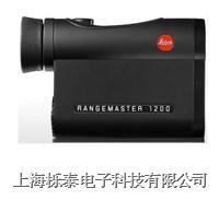 激光望遠鏡測距儀CRF1200 Leica Disto CRF1200