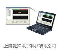 雙通道聲學測試儀HS5670A HS-5670A